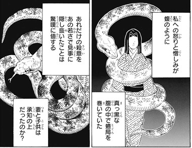 kimetsunoyaiba138-18121006.jpg