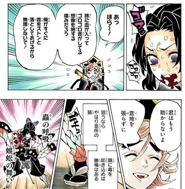 kimetsunoyaiba142-18012108.jpg