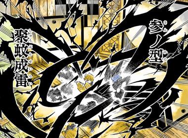 kimetsunoyaiba145-19020903.jpg