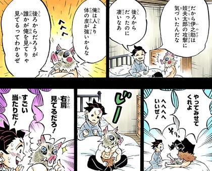kimetsunoyaiba150-19031803.jpg