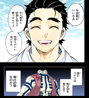 kimetsunoyaiba154-19041505.jpg