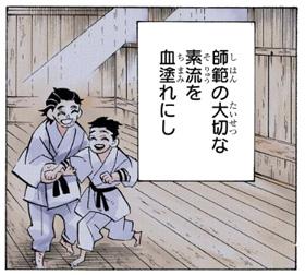 kimetsunoyaiba156-19042707.jpg