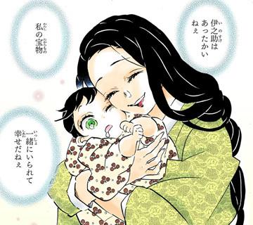 kimetsunoyaiba160-19060303.jpg