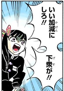 kimetsunoyaiba160-19060305.jpg