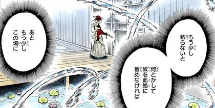 kimetsunoyaiba161-19061002.jpg