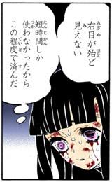 kimetsunoyaiba163-19062404.jpg