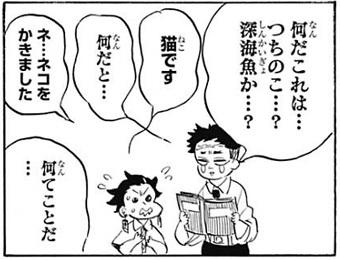 kimetsunoyaiba169-19080508.jpg