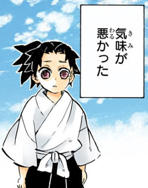 kimetsunoyaiba177-19100609.jpg