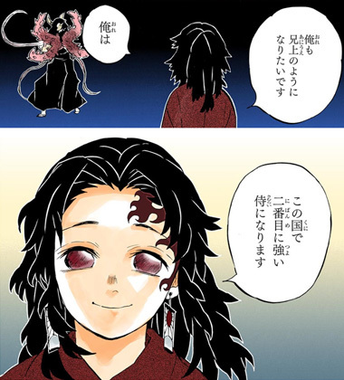 kimetsunoyaiba177-19100610.jpg
