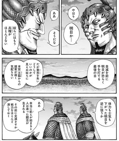 kingdom578-18110106.jpg