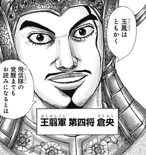 kingdom583-18121203.jpg
