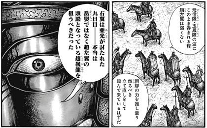 kingdom583-18121206.jpg