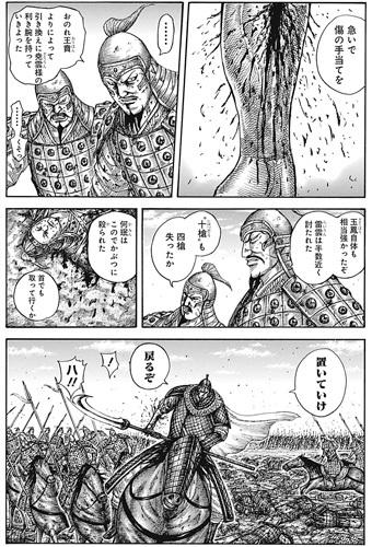 kingdom587-19012405.jpg