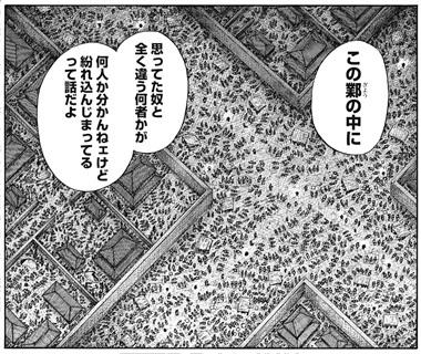 kingdom588-19020506.jpg