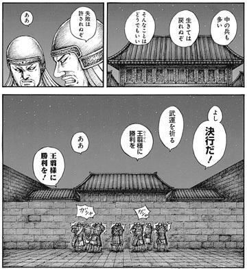 kingdom589-19021404.jpg