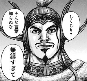 kingdom601-190530002.jpg