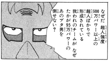 kinnikuman-zukan-01.jpg