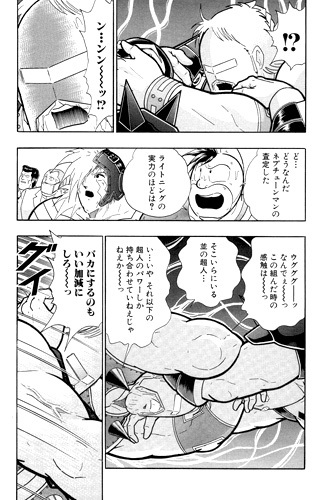 kinnikuman-zukan-02.jpg