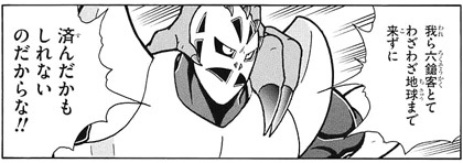アリステラのマスクの表情