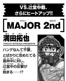 major-2nd-169-19072404.jpg