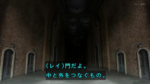 neverland-anime01-190111002.jpg