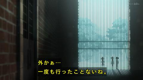 neverland-anime01-190111003.jpg