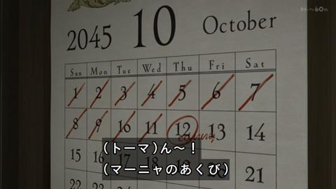 neverland-anime01-190111012.jpg