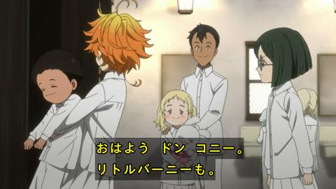 neverland-anime01-190111014.jpg