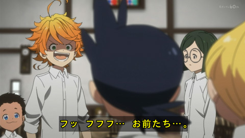 neverland-anime01-190111015.jpg