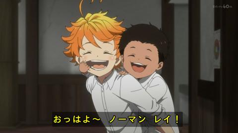 neverland-anime01-190111017.jpg