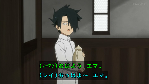 neverland-anime01-190111018.jpg