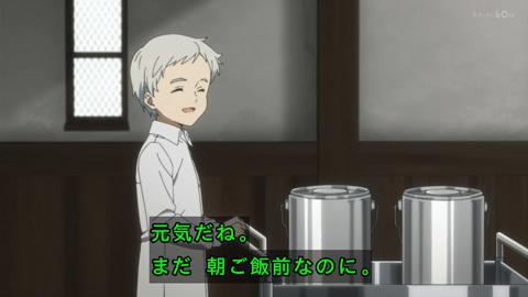 neverland-anime01-190111019.jpg
