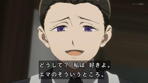 neverland-anime01-190111022.jpg
