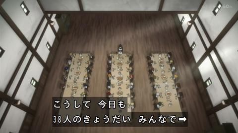 neverland-anime01-190111024.jpg