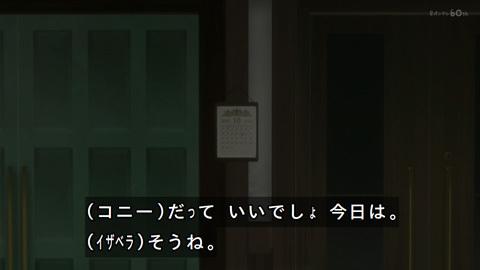 neverland-anime01-190111027.jpg