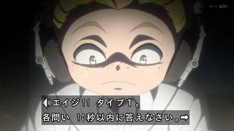 neverland-anime01-190111028.jpg