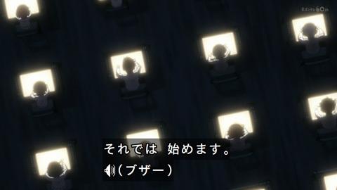 neverland-anime01-190111029.jpg