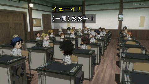 neverland-anime01-190111033.jpg