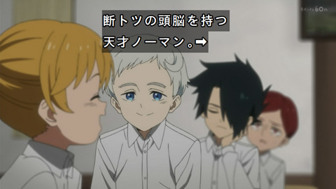 neverland-anime01-190111034.jpg
