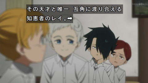 neverland-anime01-190111035.jpg