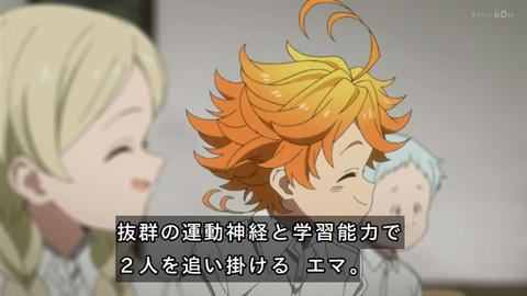 neverland-anime01-190111036.jpg