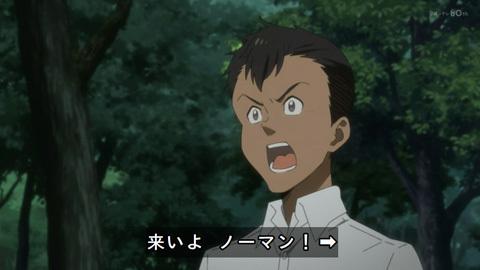 neverland-anime01-190111041.jpg