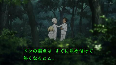 neverland-anime01-190111046.jpg