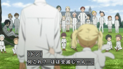 neverland-anime01-190111047.jpg
