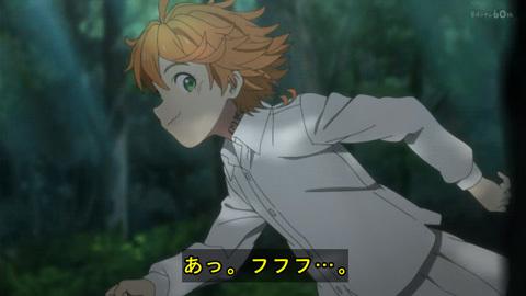 neverland-anime01-190111048.jpg