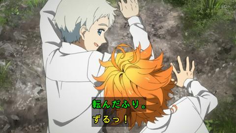 neverland-anime01-190111054.jpg