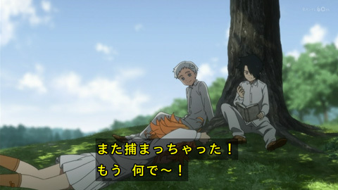 neverland-anime01-190111056.jpg
