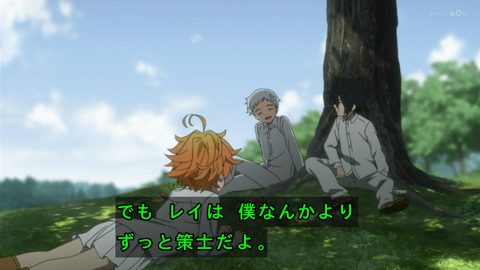 neverland-anime01-190111058.jpg