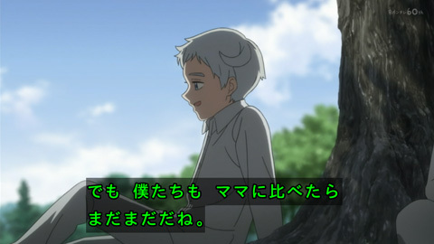 neverland-anime01-190111059.jpg