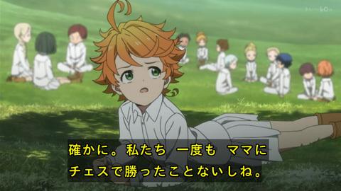 neverland-anime01-190111060.jpg